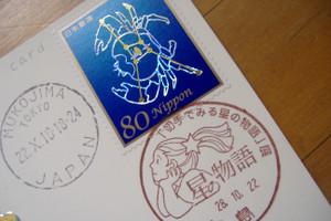 Dscf4741