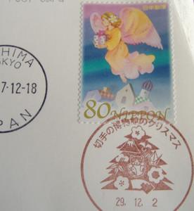 Dscf5356_2